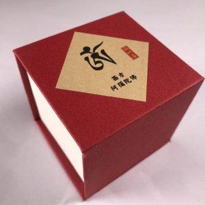 Trầm hương không keo kết dính (五方佛-西方阿彌陀佛)